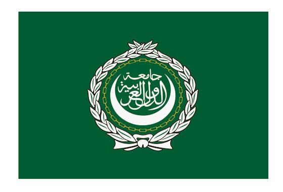 Tafel Info Arab