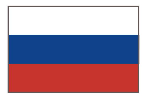 Tafel Info Russian